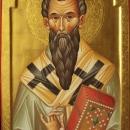 Sfantul Ierarh Vasile cel Mare, icoana pe lemn 60X90cm, foita de aur 24K