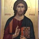 Iisus Hristos Atottiitor
