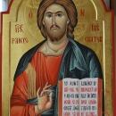 icoana pe lemn Iisus Hristos Pantocrator 65x85, foita de aur 24K pictura bizantina