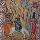 Intrarea in Ierusalim Vedere Pronaos Nord